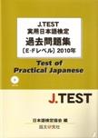 j-test_ef