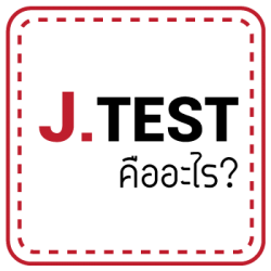J.Test-C-02