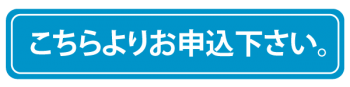 สมัครสอบ-01-JP-2