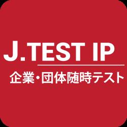 J.Test-IP-JP